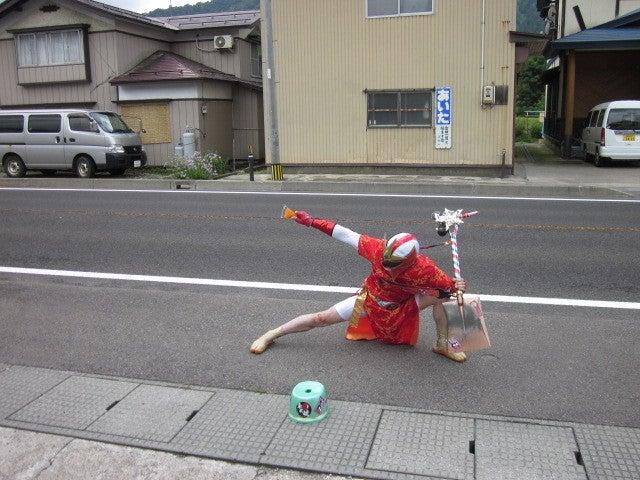 秋田から「ンダッスナ!」