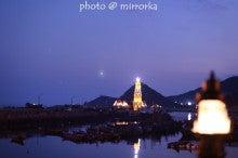中国大連生活・観光旅行ニュース**-大連 漁人埠頭