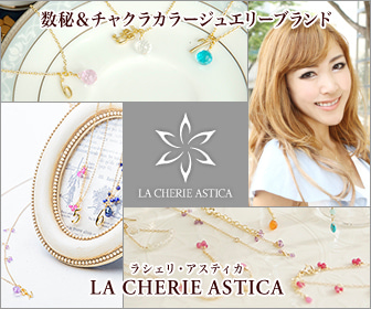 $長谷川朋美オフィシャルブログ「BEAUTY☆LIFE」Powered by Ameba