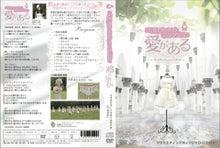$村田千沙オフィシャルブログ                   欲ばり!  ♪オトナ女子向上塾♪-image