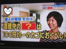 「気持ちよく暮らす」 整理収納アドバイザーのたまご 寺尾江里子