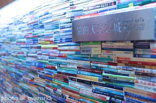 中国大連生活・観光旅行ニュース**-大連 猫的天空之城