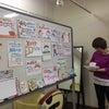 筆文字POP講習の画像