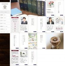 tomochiのブログ