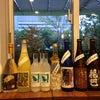 上質なワイン&日本酒を楽しむ会の画像