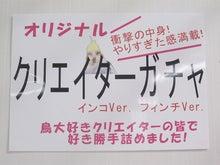 絵日記ブログ・姫うずらまみれ