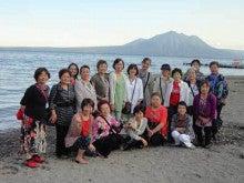 鴨川市商工会女性部のブログ-130910-11
