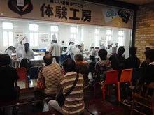 鴨川市商工会女性部のブログ-130910-10