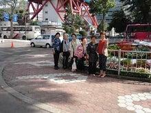 鴨川市商工会女性部のブログ-130910-5