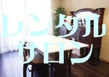 http://stat.ameba.jp/user_images/20130912/11/sirenasalon/d0/00/j/o0800056712680887507.jpg