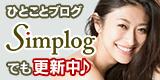 $山田優 オフィシャルブログ 『Yu』 Powered by アメブロ
