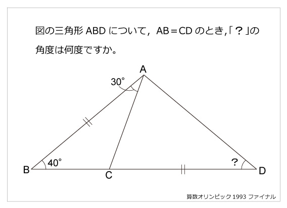 中学 中学1年 数学 図形 : 受験算数に挑戦!-算数 ...