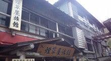 加藤洋のブログ