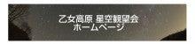 宙のブログ