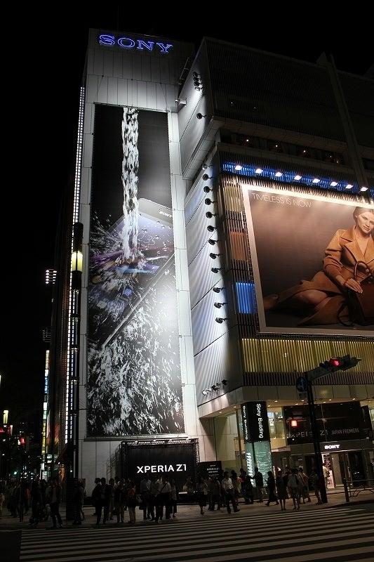 特選街情報 NX-Station Blog-東京・銀座 ソニービル