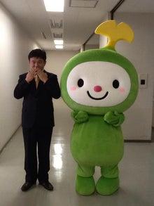 和光市長 松本たけひろ オフィシャルウェブサイト-わこうっちと