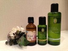 $天然bio精油と有機植物オイルで 真の美しさを引き出す ~Like a ROSE  aromatherapy~