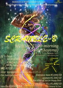 $DJ DASK Blog-2013.9.28 @ Atlantis 青山