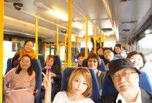 $+  +神戸の大学でファッションを学ぼう+  +-バス