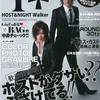 Y+全国版6号 発売!!の画像