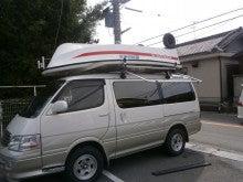 ボート屋&ミニボート店のブログ    スモールボートのご用命は                   「リトルボート」にお任せください。