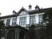 りんく・りんく京都のブログ-奈良女子大学