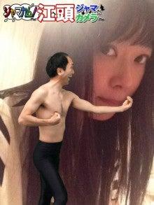 指原莉乃オフィシャルブログ「指原クオリティー」by Ameba-IMG_9544.jpg