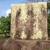 高城城跡 宮崎 / 難攻不落の名城 / 日向三高城Ⅰの画像