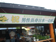 てんちょのブログ-130915