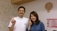 骨盤ダイエット専門サロン~神戸スリムラボ