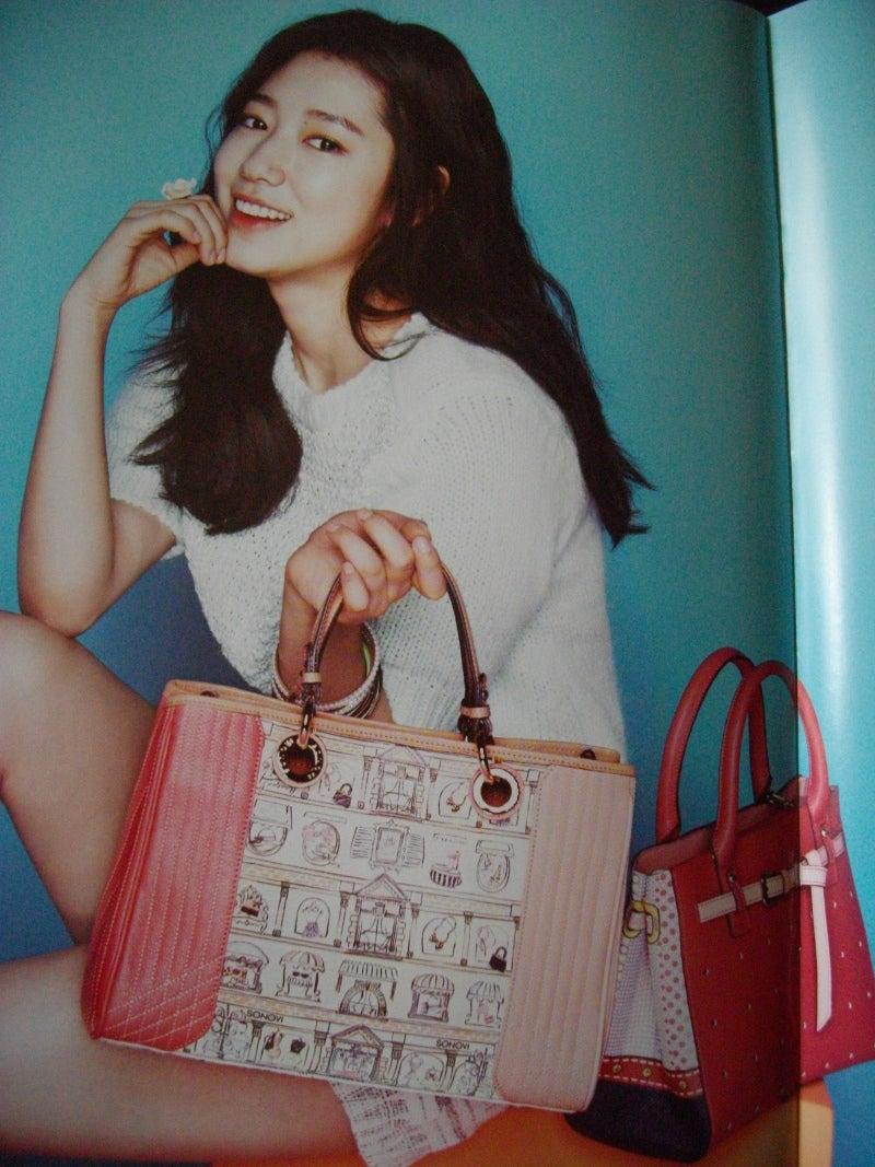 af3406e125ee 釜山ロッテホテル免税店で買ったバッグ SONOVI | イングリッシュローズの ...