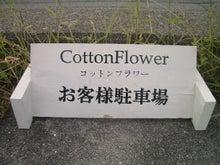 ハンドメイド雑貨 CottonFlower