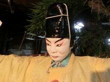 宇宙 新庄 下金澤