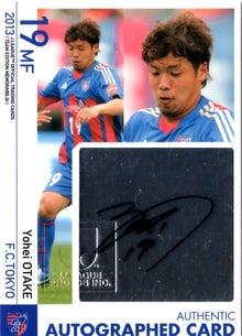 BELLCARDS-2013大竹サインカード