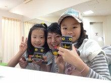 成増・小4からの夢をかなえる教室【子どもコーチクラブ】