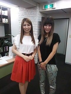 開運財布コンサルタント・恋愛結婚コンサルタント 佳山知未のブログ