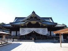 千葉から、日本維新! 日本維新の会・田沼たかしの挑戦-靖国神社