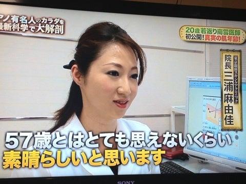 東京 銀座 スキンケア クリニック