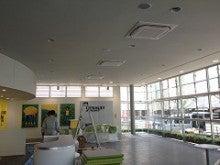福岡市早良区・株式会社創空技研のブログ