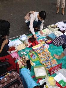 上智大学ハロハロの会 のブログ