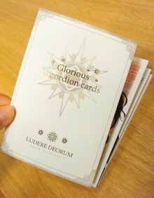 $『神々の悪戯』公式ブログ-カード02