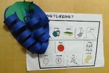 $HQ保育~保育スクール・よつばのクローバー☆スタッフダイアリー