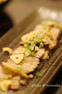 中国大連生活・観光旅行ニュース**-大連 夢酒みずき 日本料理