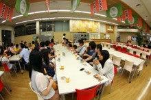広国大校友会ブログ
