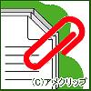 震災復興をアメブロから応援中!-アメクリップ バナー
