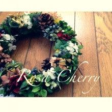$Rosa Cherry*ほっこり森-image