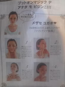 宮崎の美容院・美容室・ヘアサロン★MEEKのブログ