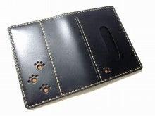 OXIO-CRAFT(オキクラ)の「革雑貨」制作日記-パスケース