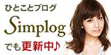 $梅田えりかオフィシャルブログ「えりかのSWEET DIARY」Powered by Ameba