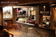 中国大連生活・観光旅行ニュース**-大連 Cafe Bintino 箱子珈琲